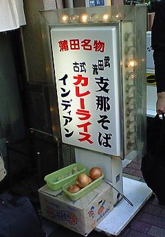 Blog255_3