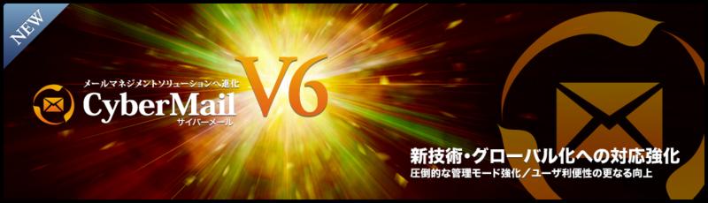 Main_v6